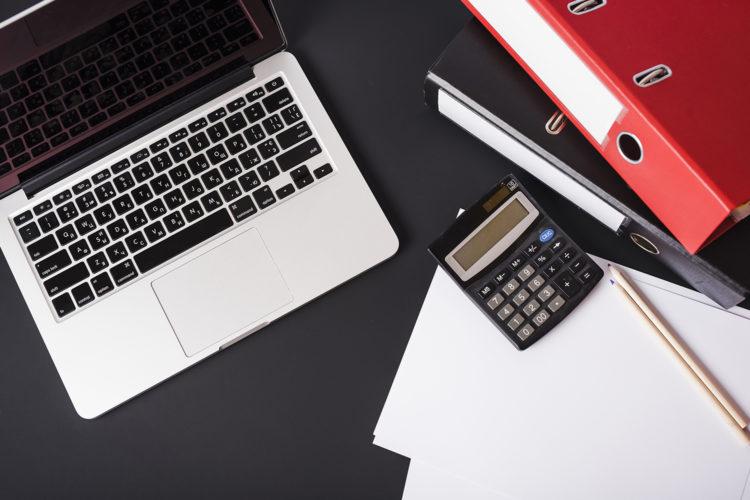 presupuesto ciberseguridad, inversión